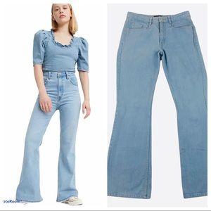 Vintage Levi's Silver Tab Flare jeans Sz 7 29x32